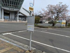 神埼駅バス停