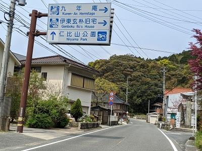 仁比山神社参道口