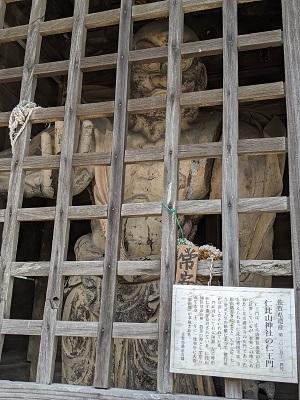 仁比山神社の仁王門