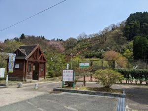 高取山公園公園ドックラン