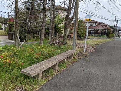 小渕バス停
